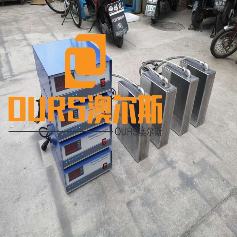 High Frequency Cleaning Oscillator Ultrasonic Plate For Cleaning Electronic Parts