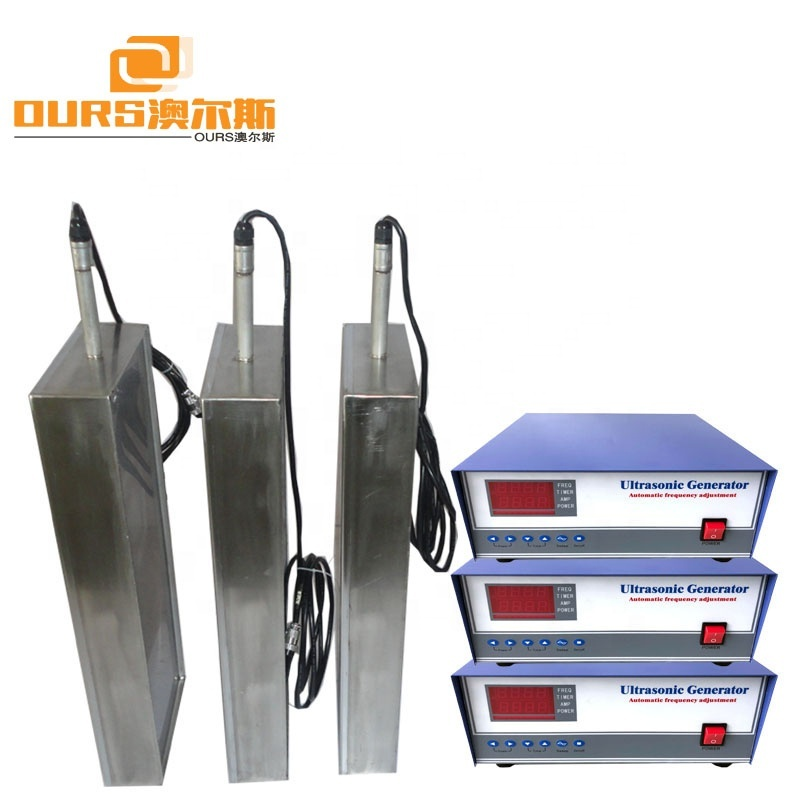 Immersible Ultrasonic Vibration Plate 40KHz Immersible Ultrasonic Transducer for Cleaning