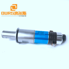 ultrasonic welding transducer Use in food cutting and plastic welding 2600w 15khz