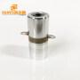 30W PZT8 Ultrasonic Cleaning Transducer Vibration Sensor,Ultrasonic Transducer 40KHz