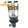 High Performance 15KHZ ultrasonic welding generator horn steel mode for Ultrasonic Plastic Welding Machine