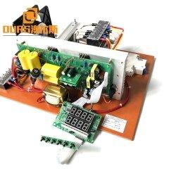 Household Dishwasher Driver Ultrasonic Generator PCB 2400W Big Power Ultrasonic Dishwasher Power Generator 28K-40K