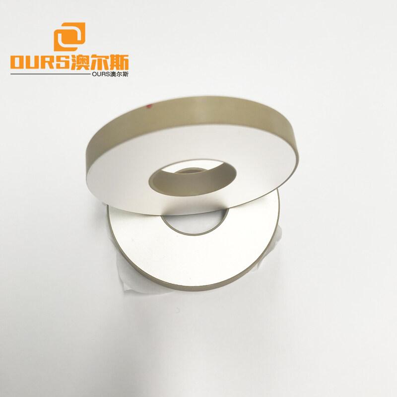 PZT material 50x20x6.5mm piezo ceramic ring