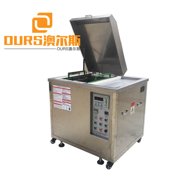 Ultrasonic Cleaning Options for Plastic Injection Molds 70L Mold ultrasonic cleaning machine 3500/40KHZ