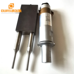 2000W 20kHz  Ultrasonic Welding Generator And Transducer For Flowerpot Label Welding