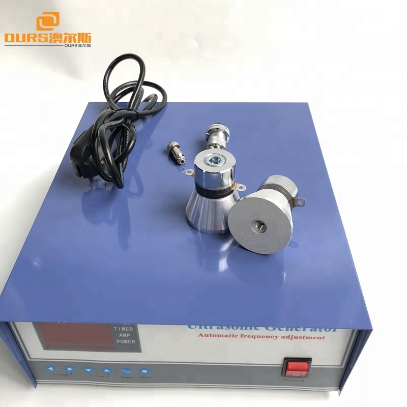 28K/40K 1000W 1200W 1500W Dual frequency Ultrasonic sound generator pcb cleaner parts power driver