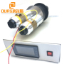 15KHZ High Power Ultrasonic  generator Ultrasonic transducer&booster for Welding Ultrasonic Machine
