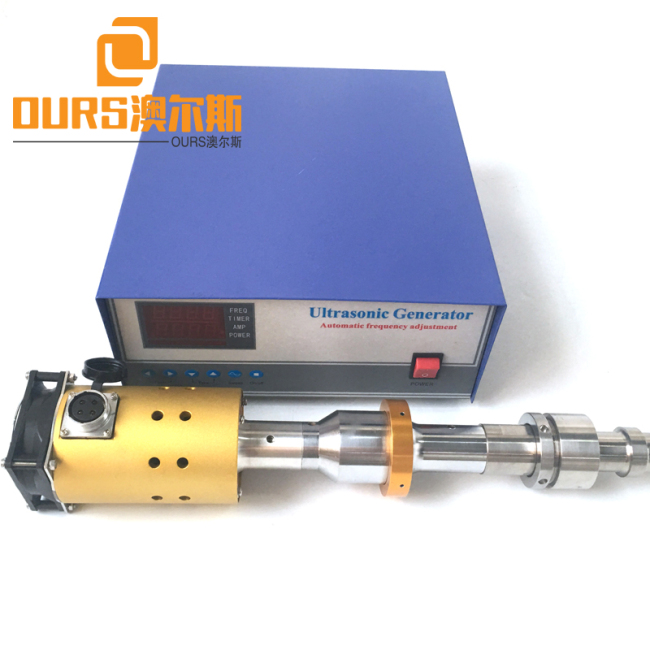 20KHZ 300W Automatic Frequency Ultrasonic Wave Extraction Method