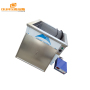 1000W large industrial ultrasonic parts cleaner 28khz/40khz Ultrasonic cleaning tank