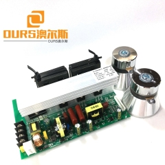 40KHZ 400W Ultrasonic Sound Generator Circuit For Cleaning Crayfish