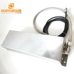 2000w 28khz  Ultrasonic Vibration Transducer Plate Used  For  Pharmaceutical Industry Cleaning