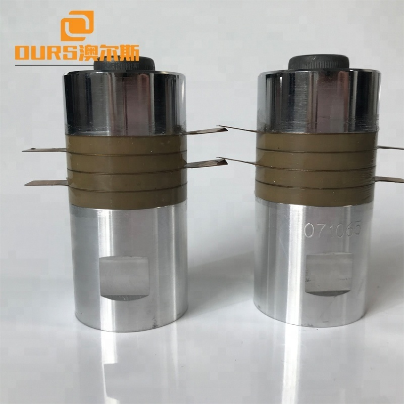 600W28khz High Power ultrasonic welding transducer ,shaped non-woven bag /plastic welding machine use