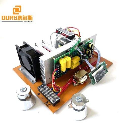 28K 1200W 220V Ultrasonic Circuit Generator Board Used On Korean Dish Tableware Barbecue Grill Cleaning Machine