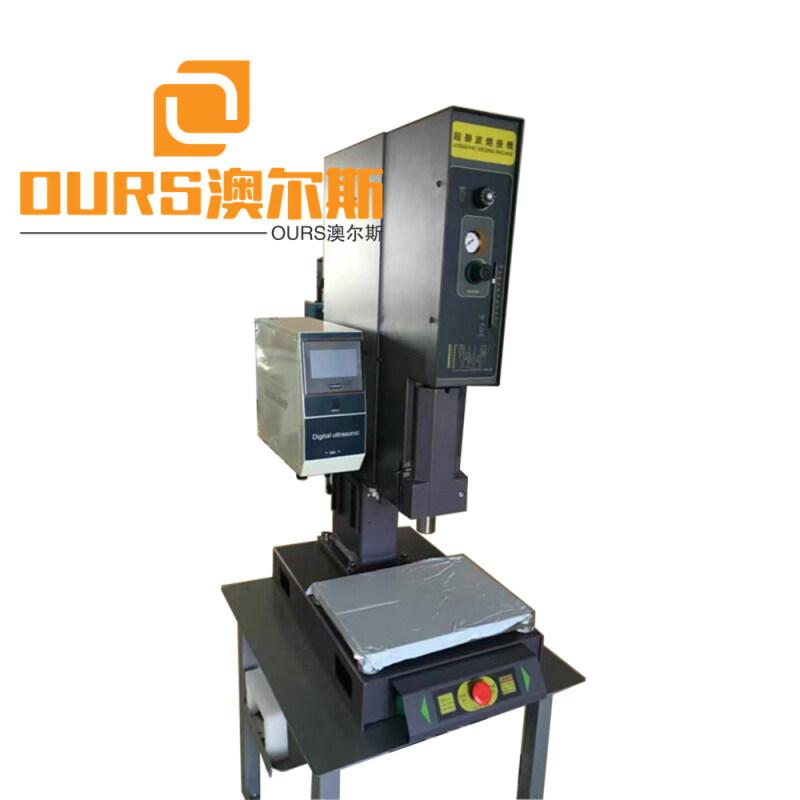 1000w Industrial Customized Welding Machine 15KHZ /20khz ultrasonic non woven blank face-mask/respirator making machine