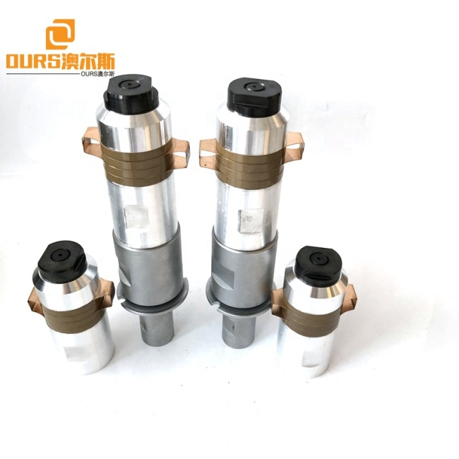 China Manufacture 20K PZT8 Piezoelectric Ceramic Ultrasonic Transducer For Non-woven Ultrasonic Welding