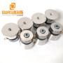 120W 28khz High Power Ultrasonic Piezo Electric Cleaning Oscillator For Korean Washing Machine