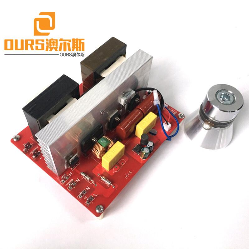 500W 20KHZ/25KHZ/28KHZ/33KHZ/40KHZ New Type Frequency Tracking Ultrasonic PCB Generator