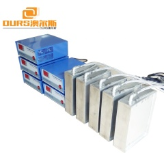 Waterproof Ultrasonic Cleaning Vibration Plate Transducer Vibration Box 20-40KHz 1000W Frequency Adjustable Ultrasonic Generator