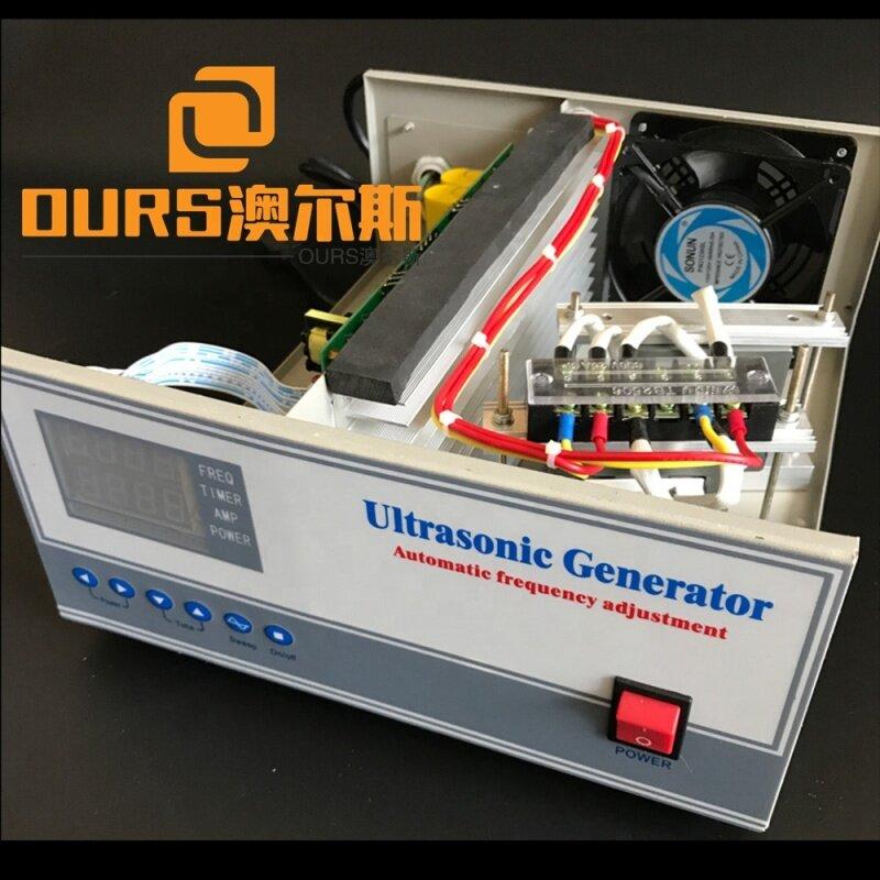1000W piezoelectric ultrasonic transducer drive generator for cleaning machine 20khz/25khz/28khz/40khz