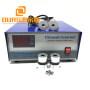 900W Ultrasonic Variable Sonic Frequency Generator 220v-240V