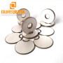 50X17X6.5MM piezo ceramic pzt piezoelectric ceramic For 20khz welding transducer
