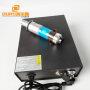 15KHz 2000W Ultrasonic Welding Generator With Transducer For Ultrasonic Plastic Welding Machine