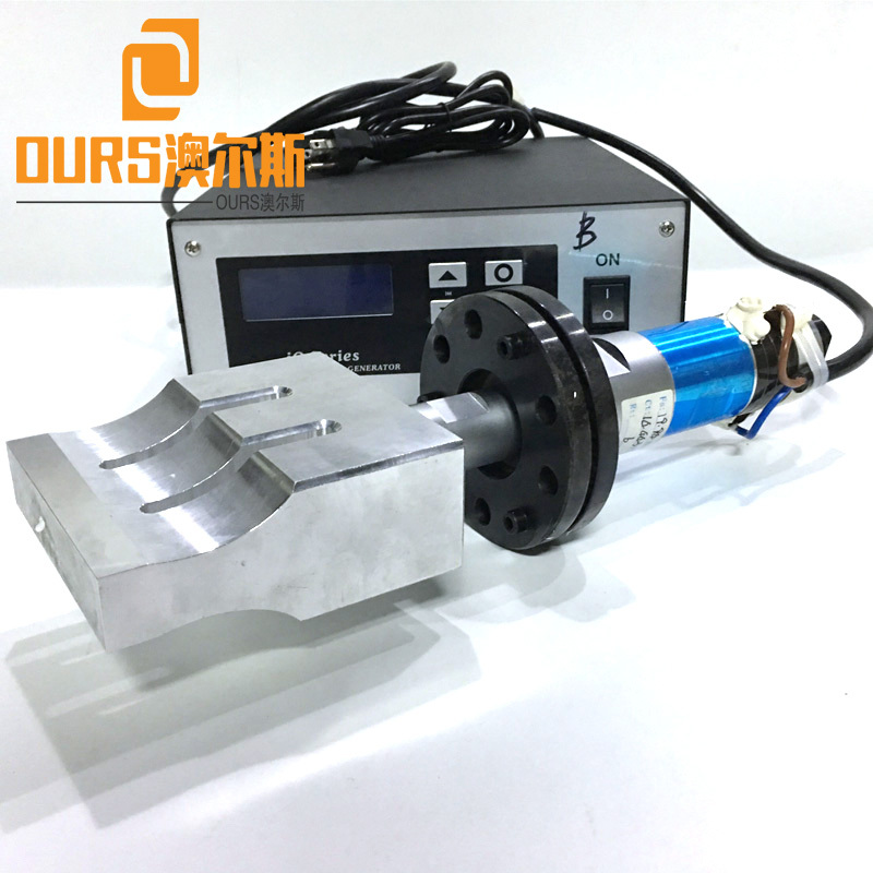 2000W 20KHZ Surgical Face Mask Ultrasonic Welding generator For Fabric Mask machines