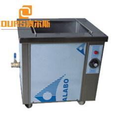 28KHZ or 40KHZ 600W Single Frequency Digital Heated Laboratory Ultrasonic Sonicator Bath