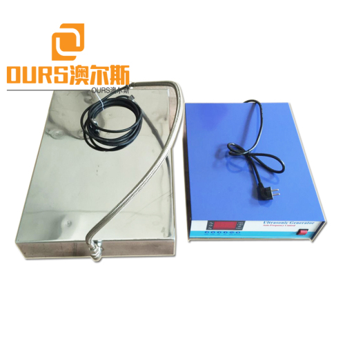 28KHZ/40KHZ/120KHZ Multi-frequency 1000W Immersible Ultrasonic Vibration Plate For Cleaning Plating Parts