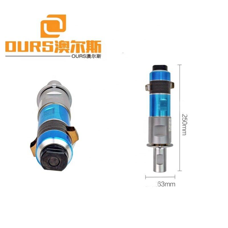 20khz Plastic ultrasonic cutting transducer for 2000W ultrasonic Plastic cutting machine