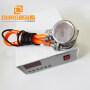 304 SUS Ultrasonic Vibrating Screen Sieve 100W 33K 2020 New Type