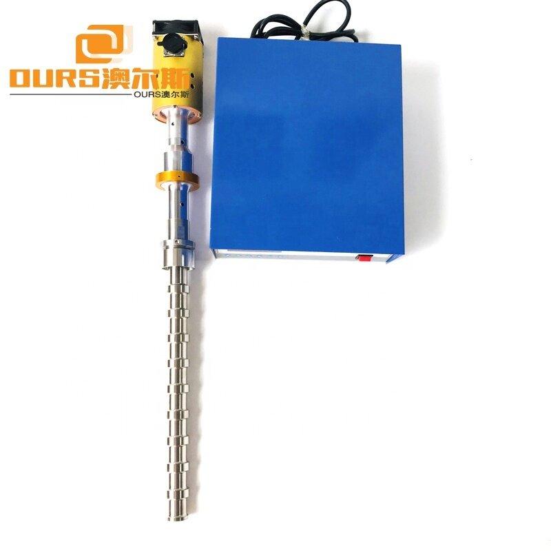 20KHz Titanium Alloy Immersion Underwater Ultrasonic Cleaner Vibration Stick Rod
