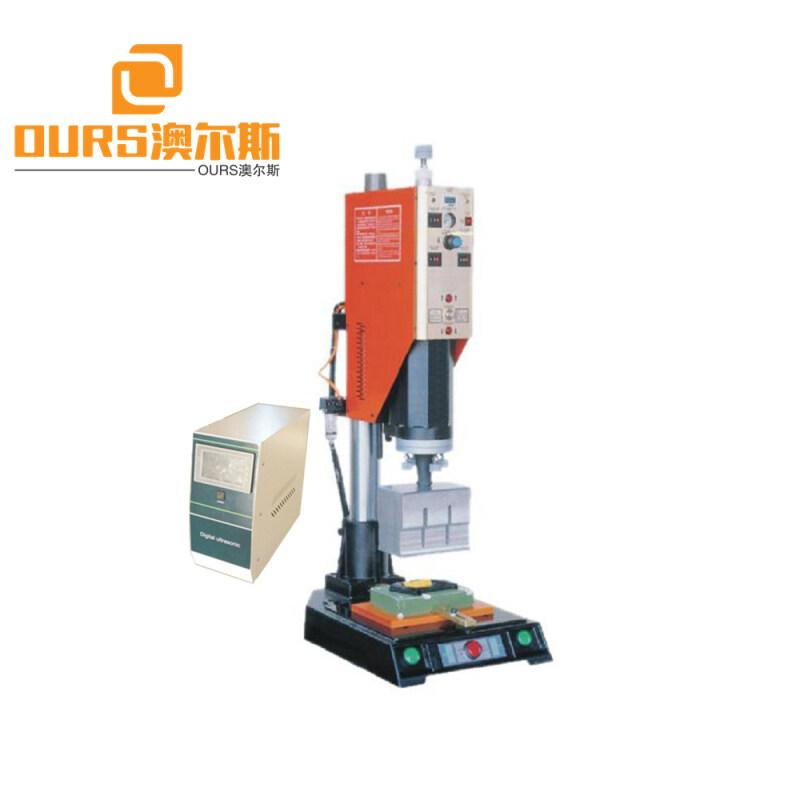 2020 hot sale Ultrasonic N95 Cup Face Mask Body Making Machine,Practical Mask Cover Machine 1000w 1800w 2000w power