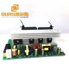 300W 25K/28K/33K/40K Ultrasonic Generator Driver PCB Board For Cleaning Heat Sink