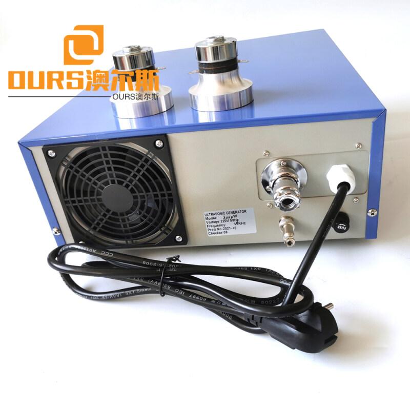1000w 25khz Ultrasonic Generator Use For Drive Customized Immersible Ultrasonic Transducers Vibration Plate