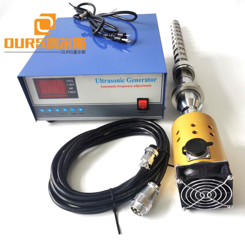 1000w 20khz Ultrasonic vibrating Tube used for Landfill Leachate Treatment