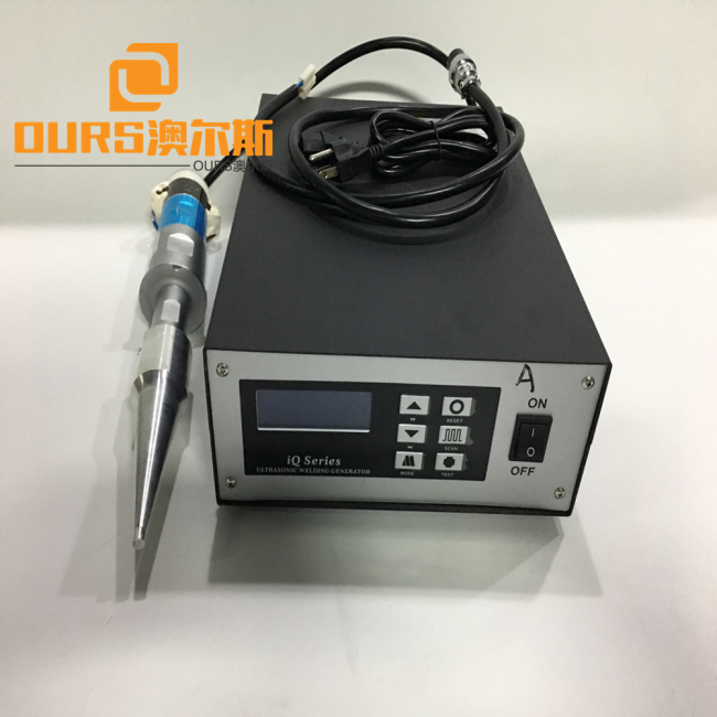 Welding Machine to weld stubs of ultrasonic transducer 1800w ultrasonic welding machine