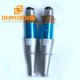 2000w ultrasonic transducer 20khz Ultrasonic Plastic Fabric Mask Spot Welding Generator