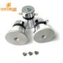 28Khz 50W/60W/100W/120W Different Power Piezoelectric Sensor Used On Industrial Car Parts Ultrasonic Washer