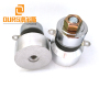 28K 83K 130K OURS  Multi Frequency Ultrasonic Transducer for cleaning