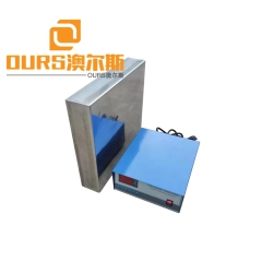 600W Customized Low Power Ultrasonic Transducer Plate Immersible Pack For Cleaning Hardware Stamping Parts