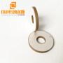 Factory Product 38mm Piezo Ceramic Ring 40khz Ultrasonic Transducer