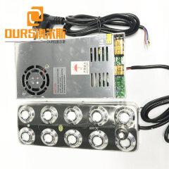 Stainless Steel Fogger LED Ultrasonic Aquarium Mist Maker 1.7mhz high-frequency ultrasonic atomization transducer