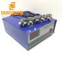 20KHZ/25KHZ/28khz/40KHZ 1800W Ultrasonic Transducer Tank Generator For Ultrasonic Cleaning Equipment