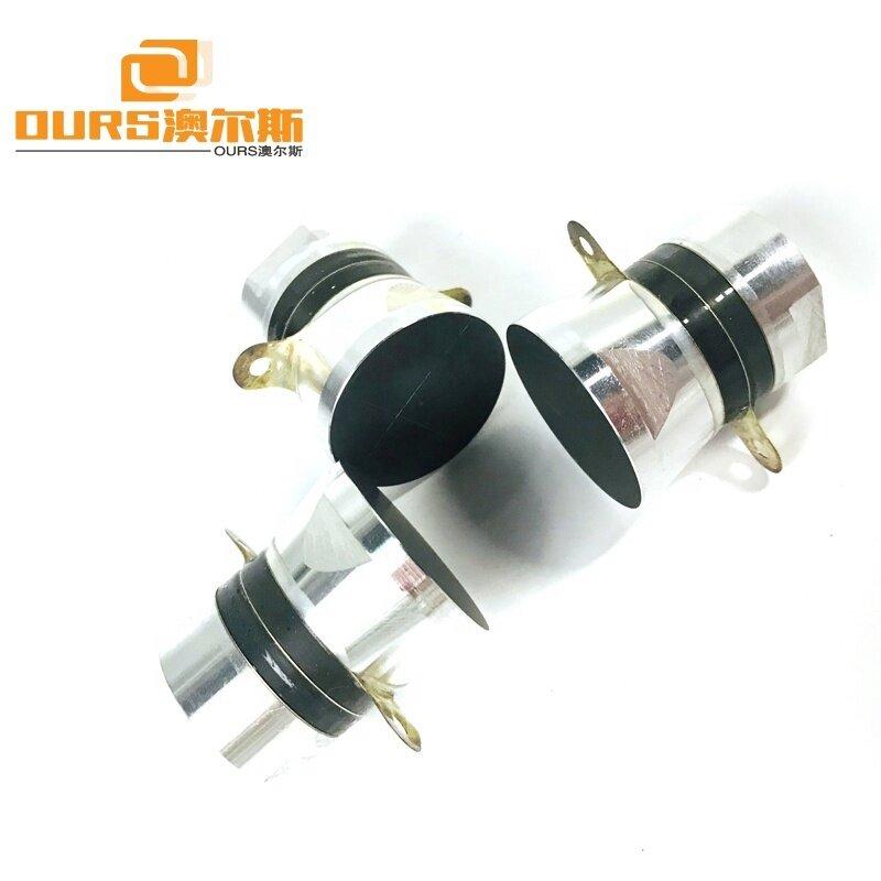 200KHz/30W Small Power High Frequency Ultrasonic Piezoelectric Transducer/Sensor/Converter/Transverter