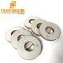 Large supply 50X17X6.5MM PZT8 Ultrasonic welding piezoelectric ceramic