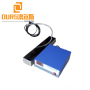 28KHZ  300W Waterproof submersible ultrasonic generator and transducer For Cleaning Hard Electroplate