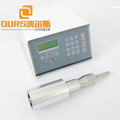 ultrasonic homogenizer sonicator for 20khz ultrasonic homogenizer 500W