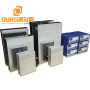 135KHZ High Frequency Stainless Steel 316L Submersible Ultrasonic Transducer Box For Homemade Ultrasonic Parts Cleaner