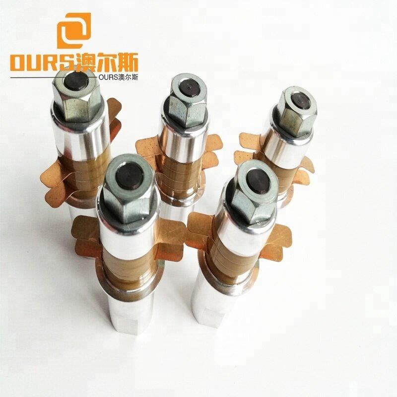 100W/28KHZ ultrasonic spot welding transducer ,cutting,polishing tea bag sealing,plastic welding  transducer